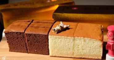 大雅美食︳福久長崎蛋糕-不甜膩的長崎蛋糕,口味可自行雙拼,當彌月禮盒也可以