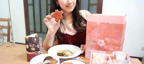 喜餅|七見櫻堂 咲千尋手工餅乾喜餅 櫻花樹下的浪漫饗宴