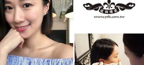 快速穿耳|破銅爛鐵銀飾,穿耳洞不只是為了美,也為了實現心中小小的叛逆。(醫療鋼+美國穿耳技術)