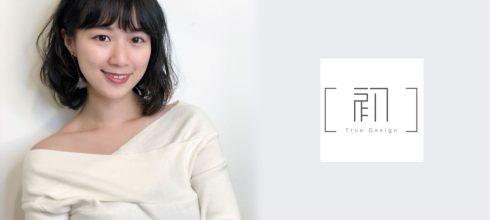 髮型 [ 初 ]True Design拯救細軟髮!熱塑燙推薦設計師。台北。忠孝復興站