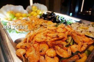 宜蘭美食|礁溪MU TABLE,五星級的吃到飽饗宴,早餐晚餐自助餐吃到飽與超值餐券分享