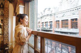七夕推薦|大稻埕「老派約會in Taipei」單身派對、情人煙火、傳統美食