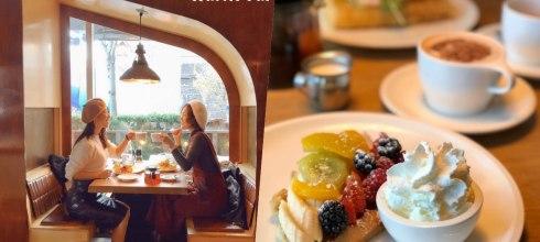 溫哥華美食|Nero Belgian Waffle Bar神之鬆餅,必吃溫哥華餐廳!