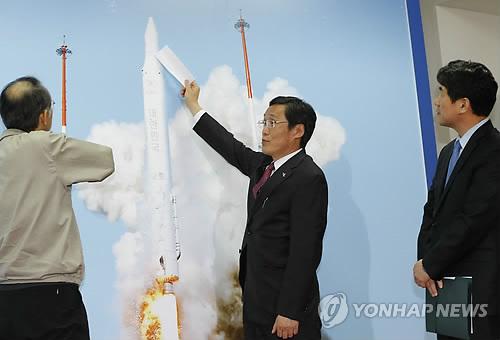 国産ロケット打ち上げ延期、「今度はフランス製の部品のせいで失敗したニダ」