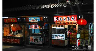 [花蓮東大門夜市] 香港茶餐廳