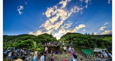 [花蓮海線] 海或‧瘋市集 | 2016 夏日鹽寮, 手作藝術與音樂的東海岸異國南洋饗宴