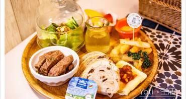 [花蓮市區] 好歐 | 早午餐輕食, 置身於歐式城堡風的餐廳環境〈試吃邀約〉
