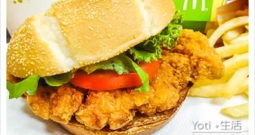 [麥當勞] 輕啤香檸脆雞堡