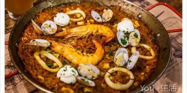 [花蓮市區] 恆好 Doing Good 複合式空間 | 西班牙料理與百年工藝, 感受美好事物中的溫度與歷史韻味〈試吃邀約〉