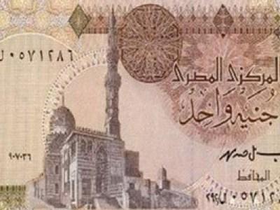 تعرف على أسعار العملات أمام الجنيه اليوم الثلاثاء 13/9/2016