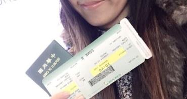 【WH In Japan】Day 1 ★ 抵達東京 + 在留卡取得