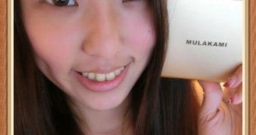 【美妝】村上正彥 - 金箔保濕修護美容皂