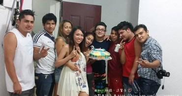 【生日趴】颱風攪局的哥倫比亞團之生日烤肉趴~★
