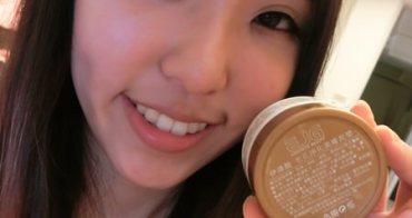 【體驗】EJG伊澤靚毛孔淨化美膚泥漿