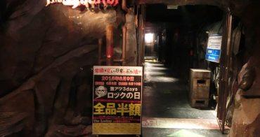 【日本東京 ♥ 特色】監獄主題餐廳 ★ ザ・ロックアップ 2999 池袋店