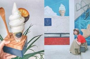 用日系文青風的冰店來迎接即將到來的炎夏吧!這家充滿小清新的好店完勝一堆網美餐廳!