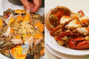 「全台精選4家神好吃的米飯料理」這家飽滿蟹黃的紅蟳米糕簡直太犯規!