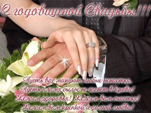 Фарфоровая свадьба 20 лет поздравления на годовщину свадьбы
