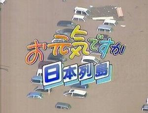 【おもしろ画像】おバカと放送事故とハプニング画像を集めてみました 09