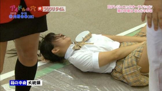 【放送事故画像】エロそうな番組でハプニング放送事故になりそうなTVを見ていた結果ww 03