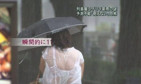 【放送事故画像】いろいろなTVで起こっている放送事故ハプニングを集めてみましたww 16