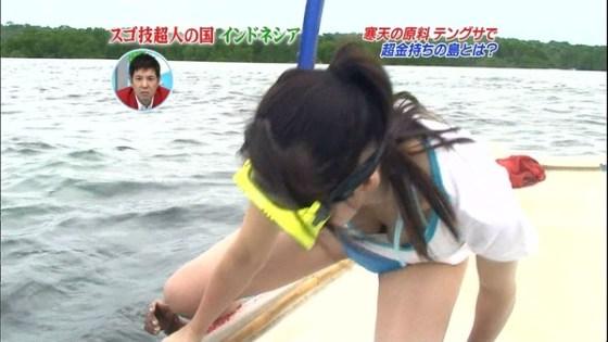 【放送事故画像】芸能人のエロい底力で放送事故ハプニング画像を集めてみましたww 15