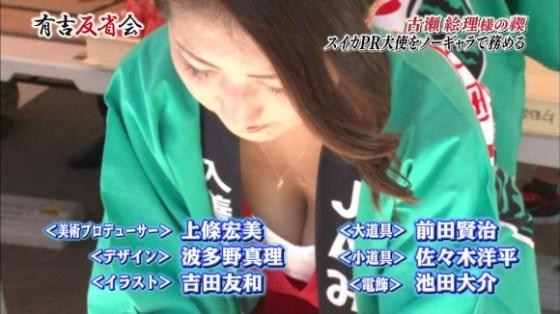 【放送事故画像】テレビに映ってるの分かっててこんないらしいことをしてるんですか?ww 12