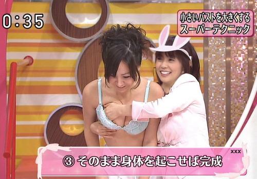 【放送事故画像】テレビでなんてエロい表情するんだこの女達は! 13