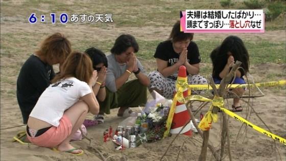 【放送事故画像】テレビでなんてエロい表情するんだこの女達は! 17