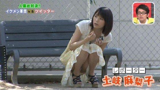 【放送事故画像】テレビに映るちらリズム、まさしく放送事故w 10