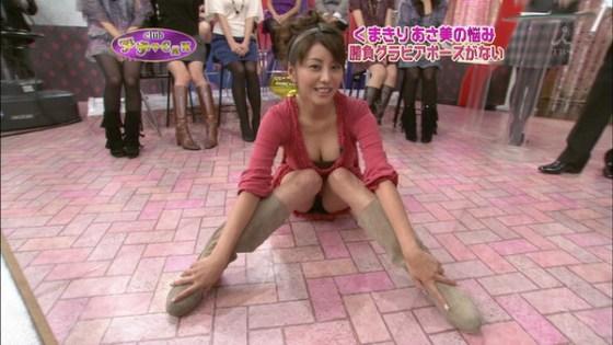 【放送事故画像】テレビの前でそんな巨乳見せつけたらいかんでしょww 09