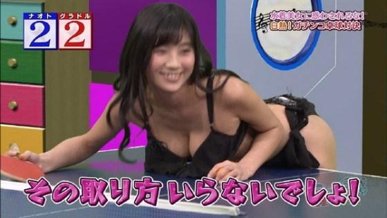 【放送事故画像】テレビの前でそんな巨乳見せつけたらいかんでしょww 14
