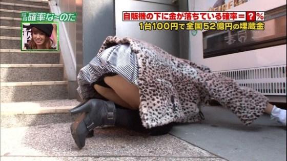 【放送事故画像】最近のテレビはここまでしないと視聴率取れないらしいぞww 03