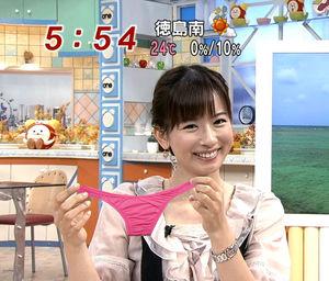 【放送事故画像】テレビにがっつり映し出されたパンツがこちらw 12