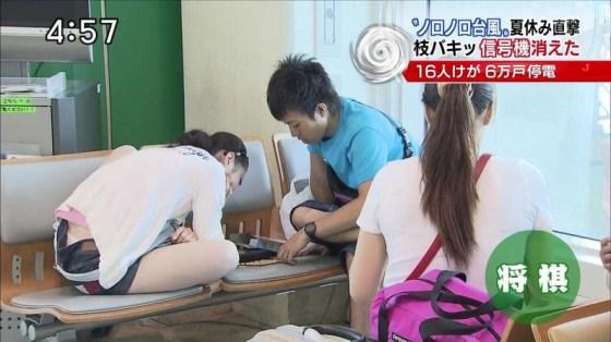 【お尻キャプ画像】AKB矢倉楓子がテレビでハンケツ晒してしまう放送事故発生!!!!!! 07