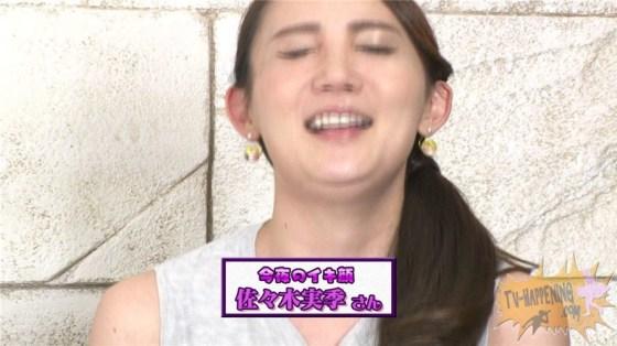 【お宝エロ画像】バコバコTVの「オッパイエクササイズ」とか言うコーナーでもろにハミマンするハプニングが!! 38