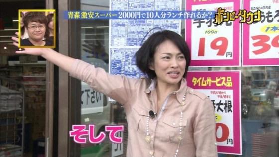 【脇汗キャプ画像】この時期女性タレントにとって一番嫌な放送事故がこちら!!