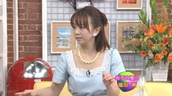 【脇汗キャプ画像】この時期女性タレントにとって一番嫌な放送事故がこちら!! 05