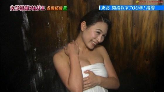 【温泉キャプ画像】バスタオル一枚でテレビに出るタレント達の体がエロすぎやしませんか??ww 09