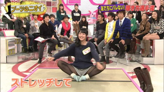 【放送事故画像】女性タレント達の股間をピックアップ!!これって映ってはいけないものまで映ってない?ww 22