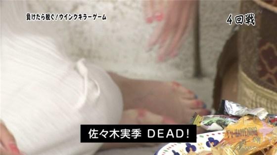 【お宝エロ画像】バコバコTVの犯人当てゲームで美女が脱ぎまくる!?一体どこまで脱ぐんだwww 13