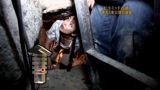 【谷間キャプ画像】エッチな谷間見せつけて視聴者の股間を刺激してくるタレント達! 06