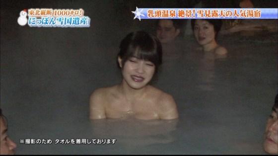 【温泉キャプ画像】お宝満載な温泉レポ!バスタオルからはみ出る巨乳に釘付けww 05