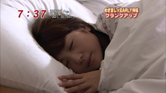 【寝顔キャプ画像】タレント達のこんな可愛い寝顔見てたら添い寝したくなるなぁwww