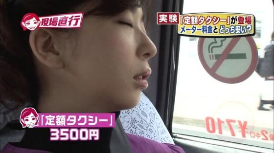 【寝顔キャプ画像】タレント達のこんな可愛い寝顔見てたら添い寝したくなるなぁwww 05