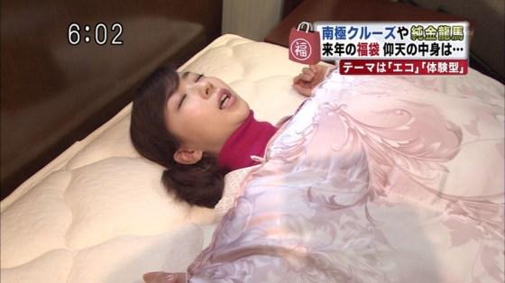 【寝顔キャプ画像】タレント達のこんな可愛い寝顔見てたら添い寝したくなるなぁwww 06