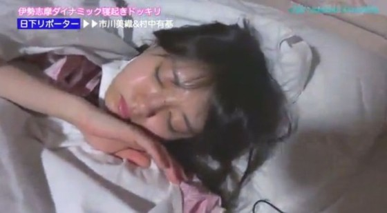 【寝顔キャプ画像】タレント達のこんな可愛い寝顔見てたら添い寝したくなるなぁwww 20