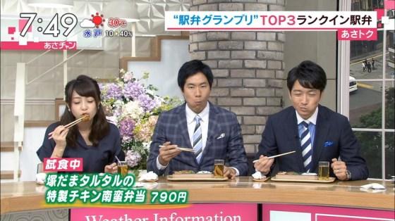 【擬似フェラ画像】エロい顔してカメラの前で食レポしてるタレント達に思わず股間が反応www 12