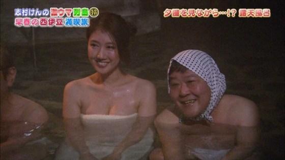 【温泉キャプ画像】温泉とかでこの格好されると物凄くオッパイ見たくてたまらなくなるよなwww 20