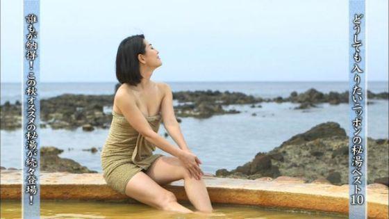 【温泉キャプ画像】芸能人たちの湯船に浮かぶオッパイが激エロでたまらんwww 18